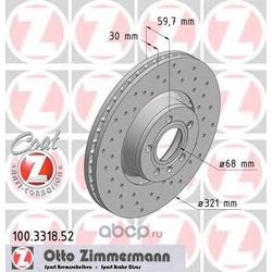 Диск тормозной вентилируемый, перфорированный (Zimmermann) 100331852