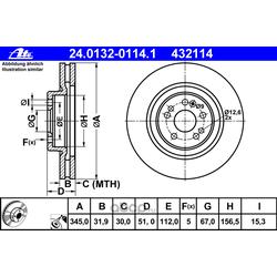 Диск тормозной вентилируемый (Ate) 24013201141