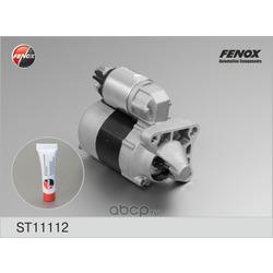 Стартер (FENOX) ST11112
