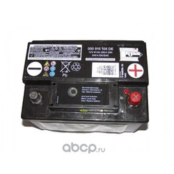 Батарея аккумуляторная 61А/ч 330А 12V обратная поляр. стандартные клеммы (VAG) 000915105DE