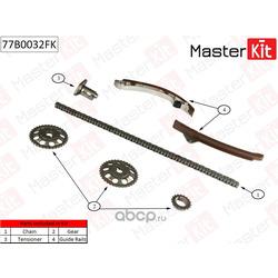 Комплект цепи ГРМ (MasterKit) 77B0032FK