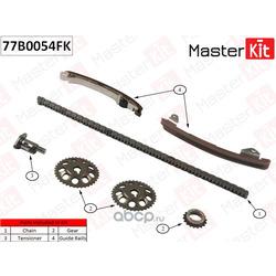 Комплект цепи ГРМ (MasterKit) 77B0054FK