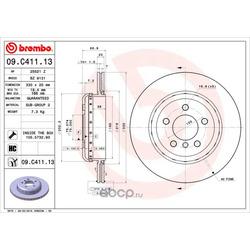 Тормозной диск (Brembo) 09C41113