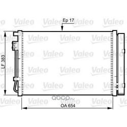 Конденсатор, кондиционер (Valeo) 814362