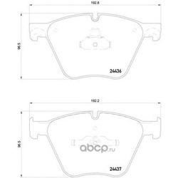 Колодки тормозные дисковые TEXTAR (Textar) 2443601