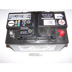 АКБ C индик. степени (VAG) 000915105DG