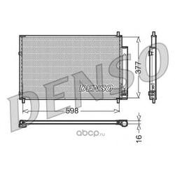 Радиатор кондиционера DENSO (Denso) DCN50006