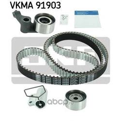 Комплект ремня ГРМ (Skf) VKMA91903