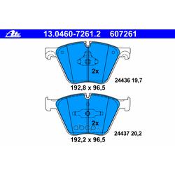 Комплект тормозных колодок, дисковый тормоз (Ate) 13046072612