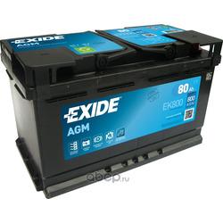 Стартерная аккумуляторная батарея (EXIDE) EK800