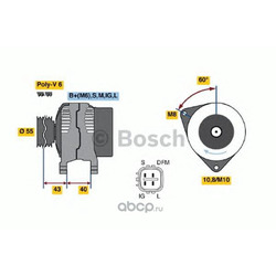Генератор (Bosch) 0986046110