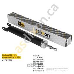 Амортизатор задний левый правый (a.s.dixon) AS11G11500
