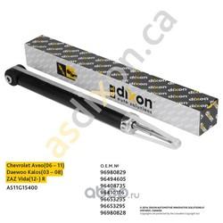 Амортизатор задний левый правый (a.s.dixon) AS11G15400