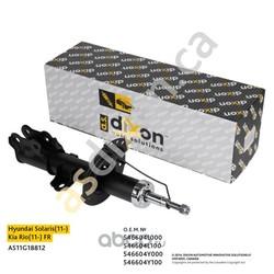 Амортизатор передний правый (a.s.dixon) AS11G18812