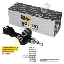 Амортизатор передний правый (a.s.dixon) AS11G15312