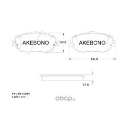 Колодки тормозные дисковые передние (Akebono) AN413WK