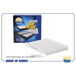 Фильтр салонный (AMD) AMDFC129