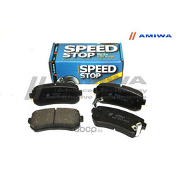 Колодки тормозные дисковые задние (Amiwa) CD11195S