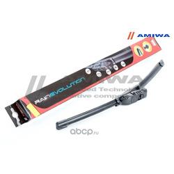 Щётка стеклоочистителя бескаркасная 525мм (Amiwa) AWB21
