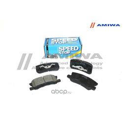 Колодки тормозные дисковые задние (Amiwa) CD6106