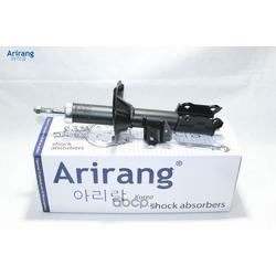Амортизатор передний правый (Arirang) ARG261139R