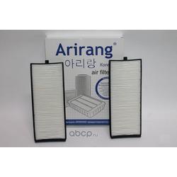 Фильтр салонный (компл.) (Arirang) ARG324326