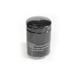 Масляный фильтр (ASAM-SA) 30573
