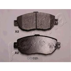 Комплект тормозных колодок, дисковый тормоз (Ashika) 5002295