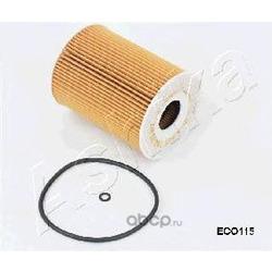 Масляный фильтр (Ashika) 10ECO115