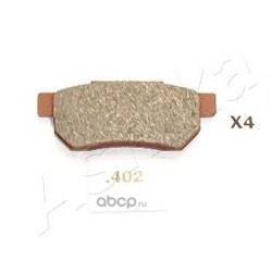 Комплект тормозных колодок, дисковый тормоз (Ashika) 5104402