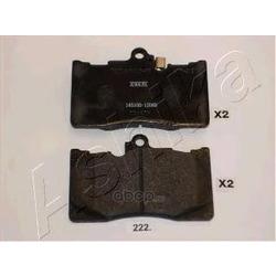 Комплект тормозных колодок, дисковый тормоз (Ashika) 5002222