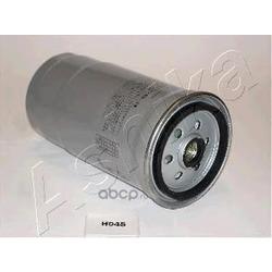Топливный фильтр (Ashika) 30H0004