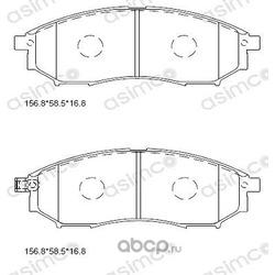 Колодки тормозные дисковые,передние (ASIMCO) KD1301