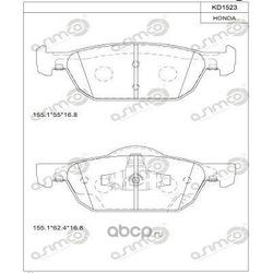 колодки тормозные (ASIMCO) KD1523