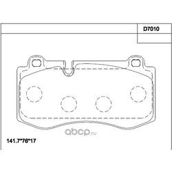 Тормозные колодки (ASIMCO) KD7010
