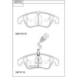 тормозные колодки (ASIMCO) KD7314