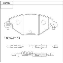 тормозные колодки (ASIMCO) KD7324