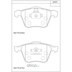 тормозные колодки (ASIMCO) KD7377