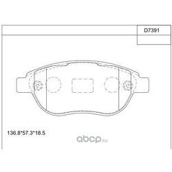 Колодки тормозные дисковые,передние (ASIMCO) KD7391