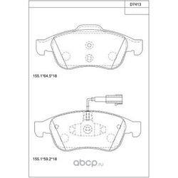 Колодки тормозные дисковые,передние (ASIMCO) KD7413