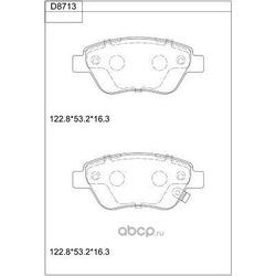 колодки тормозные дисковые (ASIMCO) KD8713