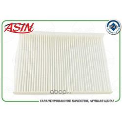 Фильтр салонный (ASIN) ASINFC233