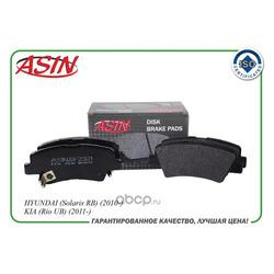 Колодка дискового тормоза (задняя) (ASIN) ASINBF2321