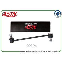 Стойка стабилизатора переднего (ASIN) ASINSL2235