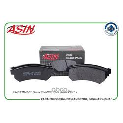 Колодка дискового тормоза (задняя) (ASIN) ASINBF2185