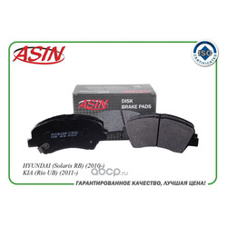 Колодка дискового тормоза (ASIN) ASINBF2358