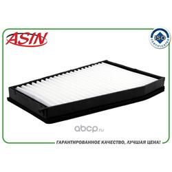 Фильтр салонный (ASIN) ASINFC251