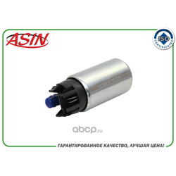 Электробензонасос (ASIN) ASINFP2143