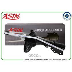 Амортизатор задний левый газовый (ASIN) ASINSA277L