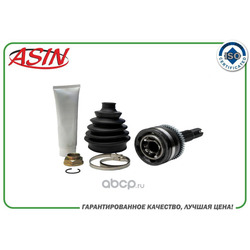 ШРУС наружный (с кольцом ABS) (ASIN) ASINSH2133